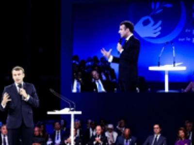 Forum de Paris sur la paix : Foire jupitérienne, saison 2